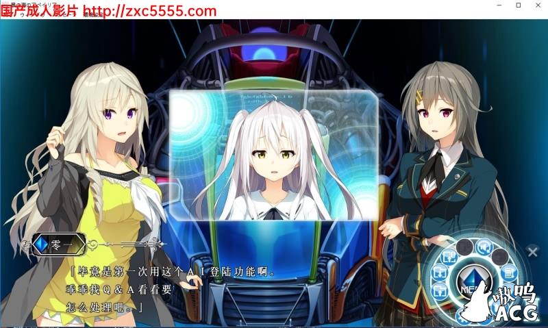 【大型ADV/汉化/动态CG】景之海的咏叹调-虚拟世界的骑士汉化版!嘿嘿版刀剑神域【4G】 6