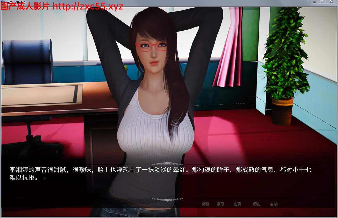【SLG/中文/动态/PC+安卓】好色小姨 Ver0.90 HD完结版+全小说【完坑】【8.5G】1910241