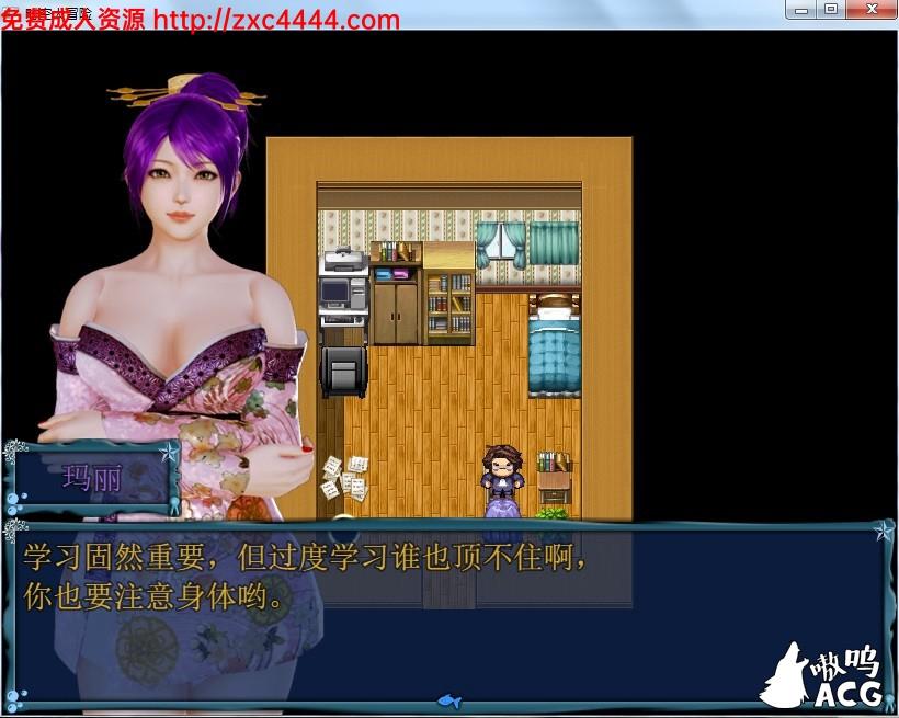 【RPG汉化】时空大冒险! V0.5.0 PC+安卓汉化版+CG包【1.2G】 2